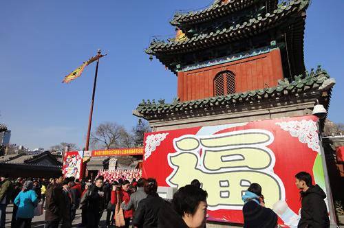 東岳廟春節文化廟会の入り口