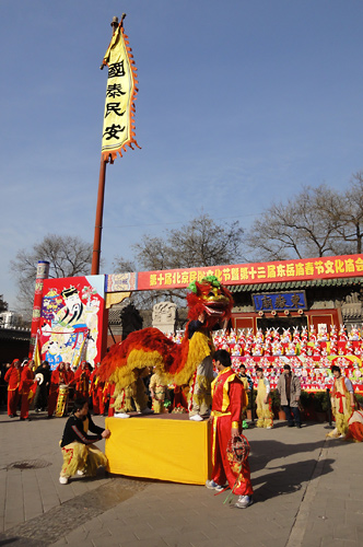 中国版の獅子舞