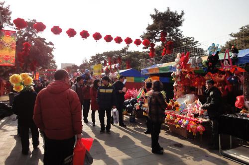 地壇春節文化廟会