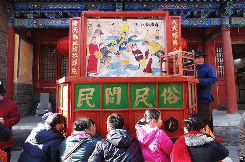 中国版の紙芝居