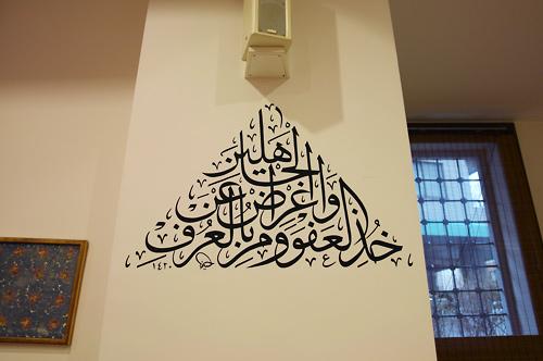 イスラム文字01