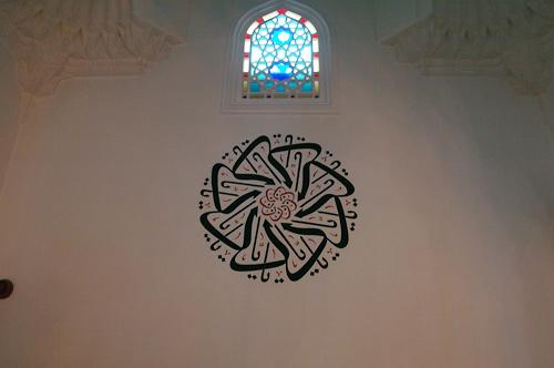 イスラム文字03