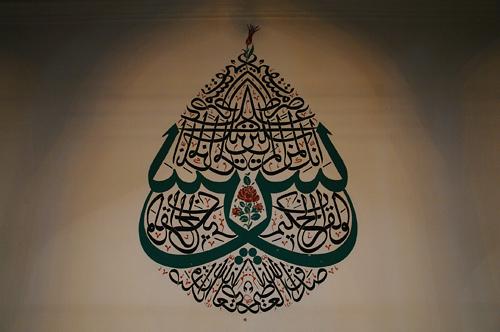 イスラム文字04