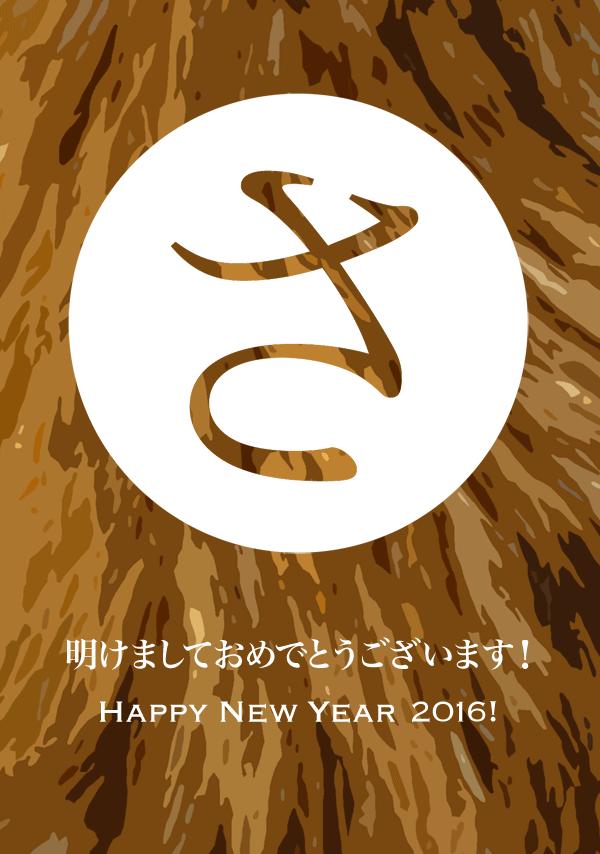 2016_fb